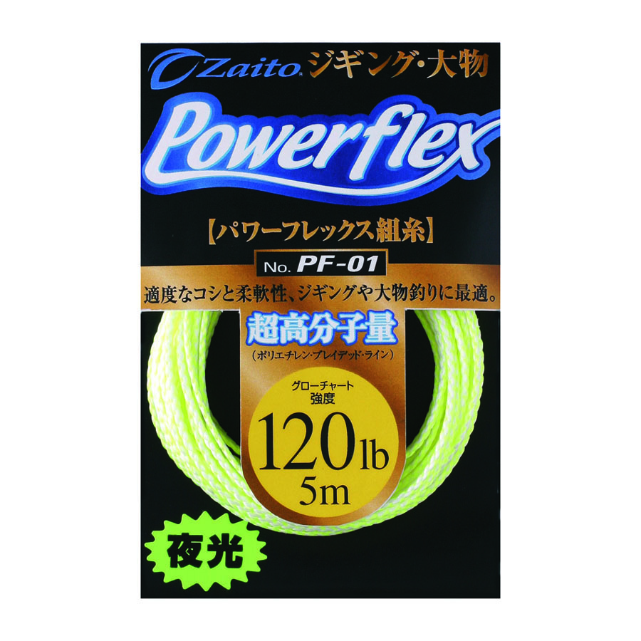 NHMA JIGGING OWNER POWERFLEX PF-01